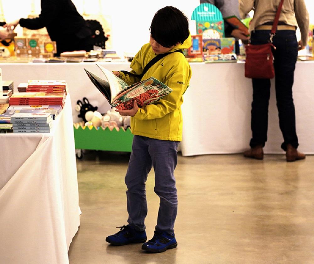 London Children's Book Fair